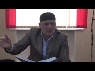 Адам Аушев - пятничная проповедь от 30.12.2016г.