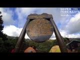 Взойди на Килиманджаро с проектом