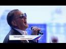 Григорий Лепс — «Самый лучший день». Большой праздничный концерт к Дню государс...