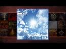 Альбом авторских песен А. Купрейчика «Икар возвращается»