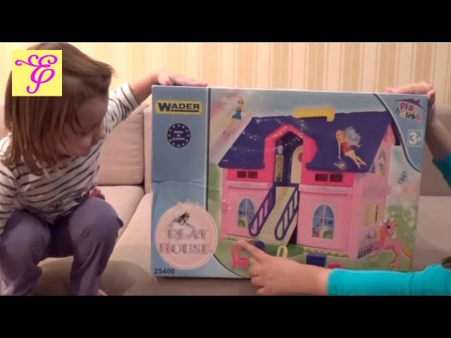 Игровой набор Кукольный дом Домик фирмы WADER Видео для Девочек!