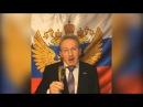 Радость в правящих кругах России по поводу избрания Трампа: как это было