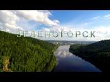 ЗЕЛЕНОГОРСК КРАСНОЯРСКИЙ КРАЙ  ZELENOGORSK SIBERIA RUSSIA
