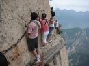 Тропа смерти: Гора Хуашань Китай: Экстремальный туризм