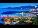 Karon View Point | Пхукет | Тайланд