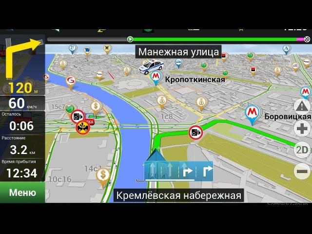 Установка Navitel навигатора на android Пошаговая инструкция смотреть онлайн без регистрации