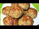 КУРИНЫЕ КОТЛЕТЫ ДИЕТИЧЕСКИЕ в духовке без яиц, хлеба и картофеля. Dietary Chicken Meat Balls.