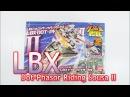 обзор LBX Битвы Маленьких Роботов - Dot-Phasor Riding Sousa II