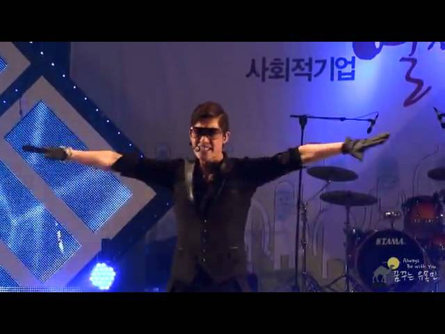 20110701 Kim Hyun Joong - Please by Nomad0606 (Full Close Up)