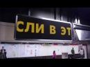 NUTEKI - Последний вагон Lyric Video 2017