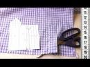 Я ШЬЮ Платье рубашка ШЛИЦА В РУКАВЕ с ЦЕЛЬНОКРОЕНОЙ ОБТАЧКОЙ ч 3