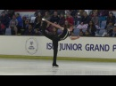 JGP Brisbane 2017 Junior Men SP Eric SJOBERG