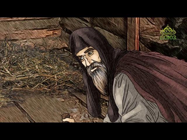 Мульткалендарь. 23 сентября. Преподобный Павел Послушливый, Печерский.