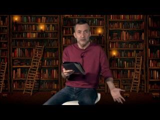 Детские книги - Владимир Аверин читает первую главу романа Ж. Верна «Таинственный остров» Андрею Я.
