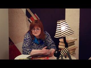 Детские книги - Елена Соловьева читает сказки «Лягушка-путешественница» и «Серая шейка» Руслану С.