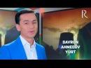 Davron Ahmedov - Yurt | Даврон Ахмедов - Юрт
