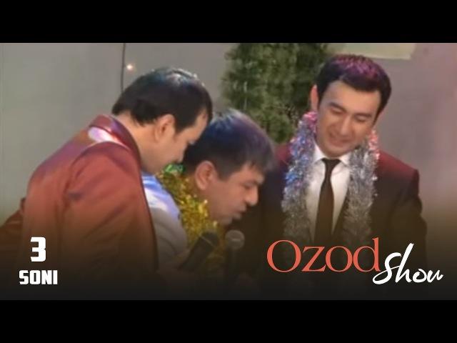 MUVAD VIDEO - Ozod SHOU 3-qism (Og'abek Sobirov, Botir Qodirov, Umida, Zokir, Alisher Fayz)
