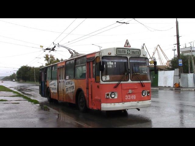 Троллейбус Зиу 682 №3349 г Тольятти