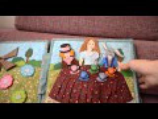 Quiet book 5 - Развивающая книжка № 5 Алиса в стране чудес - творческая мастерская Leleko