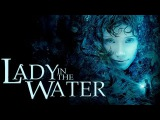 Lady In The Water Complete Soundtrack OST by James Newton Howard