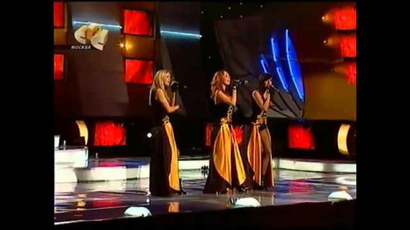 ВИА Гра-Обмани но Останься(Хорошие песни 2006 год)