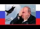 Режим Путина на пороге величайшего ПОЗОРА , Матвей Ганапольский 19 .03. 2017
