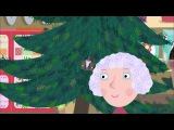 Ben and Holly's Little Kingdom - Ben &amp Holly's Christmas (50 &amp 51 episodes  2 season)