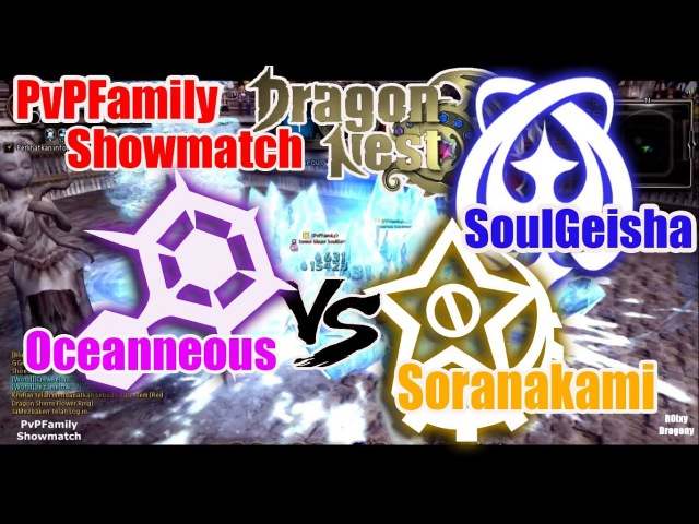 Dragon Nest PvP PvPFamily Showmatch Elestra vs Blade Dancer Shooting Star