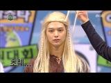 haggard Yook Sung Jae