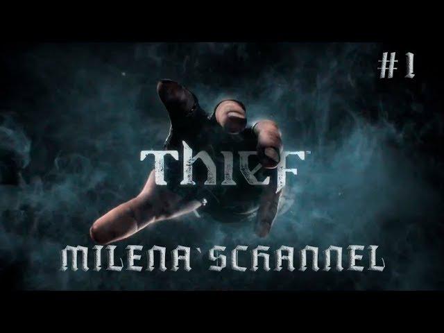 Прохождение Thief 1    Школа Юного Вора