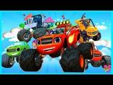 Киндер сюрприз Вспыш и Чудо машинки Blaze and the Monster Machines Nickelodeon