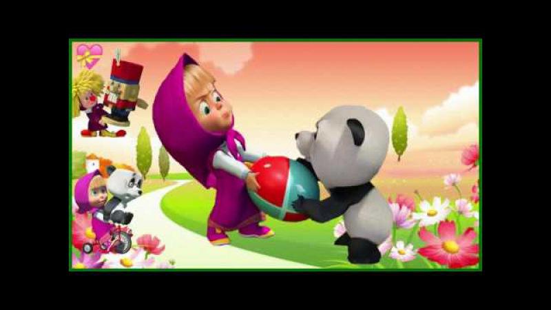 Киндер Сюрпризы, открываем сюрпризы Маша и Медведь(Kinder Surprise)Giant KinderMaxi Collection