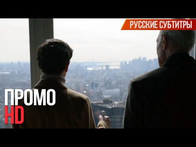 Готэм 3 сезон 20 серия Промо [HD] - Русские субтитры