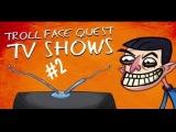 #2 Играю в Troll Face Quest TV Show  Ещё 8 уровней!