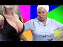 Чотке Шоу #4 - Бабка-блогер. Гросу дала відверте інтерв`ю.
