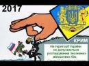 Виталий Портников о дальнейшей судьбе ОРДЛО и Крыма