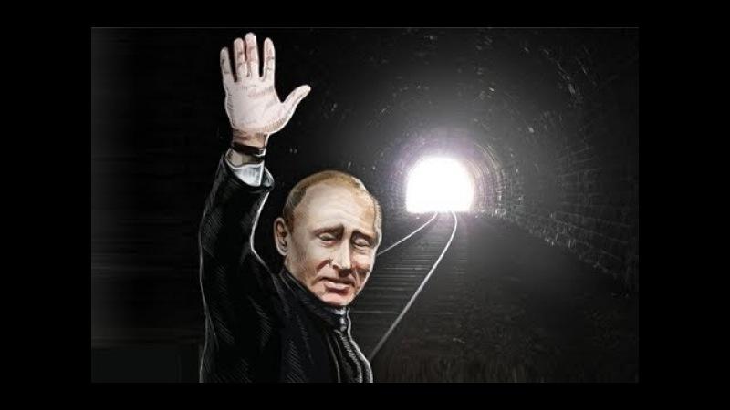 Путину конец:он не смог договориться с Трампом,проиграл в Украине и больше не ин ...