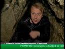 Уникальную Сугомакскую пещеру на Южном Урале возьмут под защиту государства