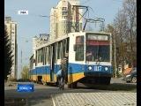 Соединение трамвайных линий севера и юга Уфы,обойдётся в 1.2 миллирада рублей