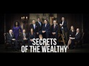 THE SECRETS OF THE WEALTHY Motivational Video