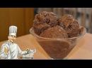 Шоколадное мороженое с бананом простой и вкусный рецепт