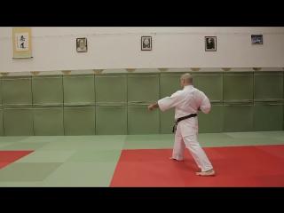 Gekisai Dai Ichi - Renzoku Bunkai (Deutsch) - Karate in München