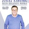 Песни шведского моряка / Jonas Karling