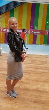 Леночка Новикова