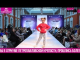 Показ ORBY, Россия, федеральная сеть . Репортаж Kids Fashion TV
