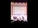 O.Torvald - вирвана 8.03.2017 ТолькоTALK