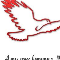 Логотип Группировка №23 (Позитивный Краснодар)