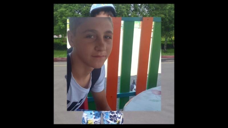 Макс Тимохин 08.05.2003 - 02.09.2017