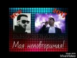 ARO-ka ft Hakob RG  - Моя неповторимая 2017 new_HIGH.mp4