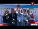 5 наград завоевали белорусские гребцы на этапе Кубка мира в Белграде